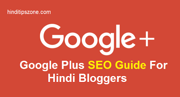 Google Plus SEO Guide For Hindi Bloggers