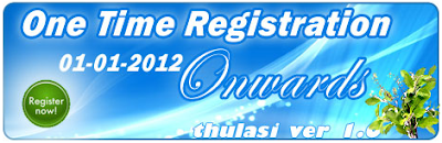 Kerala PSC One Time Registration Thulasi