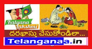 Telangana Kalyana Lakshmi Pathakam Registration