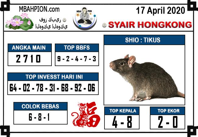 Prediksi HK Malam Ini 16 April 2020 - Syair Mbah Pion