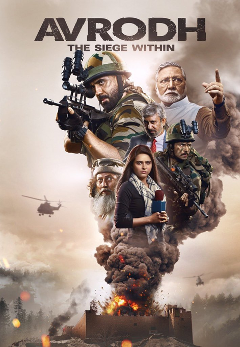 Avrodh S01 (2020) Hindi Complete Sonyliv Original Web Series Download In HD - [MOVIE4U]