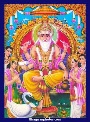 Vishwakarma Puja Images