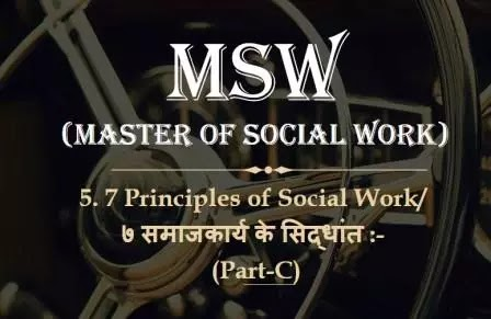 MSW-7 Principles of Social Work-part-C