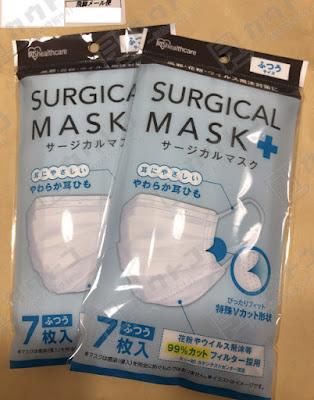 アイリスオーヤマで購入したマスクが到着