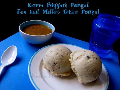 Korra Biyyam Pongal