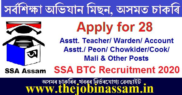SSA BTC, Assam Recruitment 2020