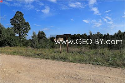 Налибокская пуща. Дорога Н9820, Знак на перекрестке