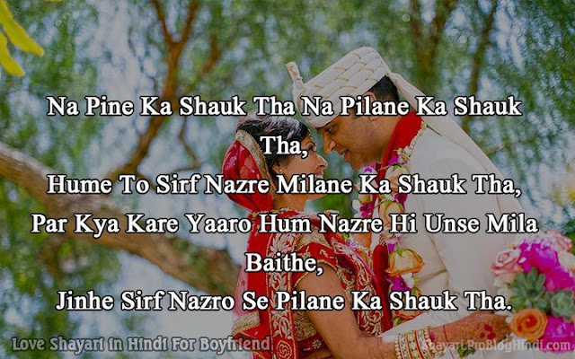 heart touching love shayari for boyfriend