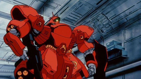 Mobile Suit Gundam Char S Counterattack 1988 Afa Animation For Adults Animation News Reviews Articles Podcasts And More