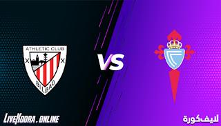 مشاهدة مباراة أتلتيك بلباو وسيلتا فيغو بث مباشر بتاريخ 04-12-2020 الدوري الاسباني