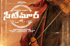 SeetiMaar FirstLook-thumbnail-cover