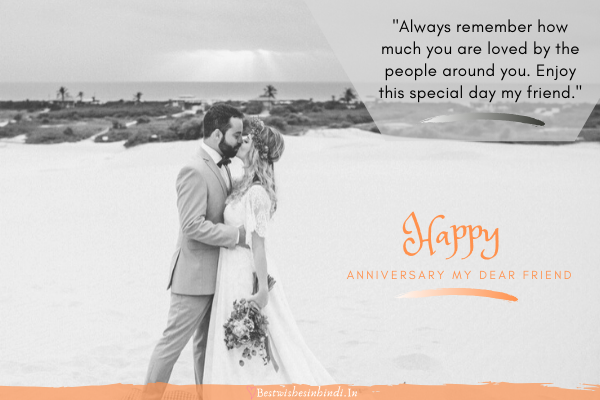 happy anniversary hd images card for friend, happy anniversary friend image