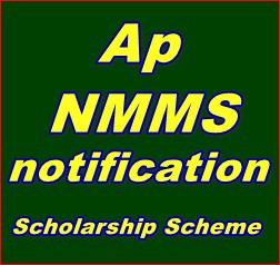AP-NMMS-Scholarship Scheme
