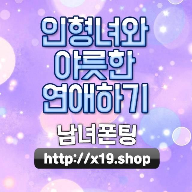 김포호텔뷔페