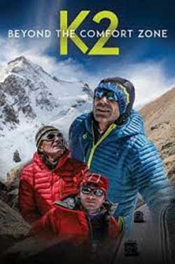 Beyond the Comfort Zone - 13 Countries to K2 (2018)