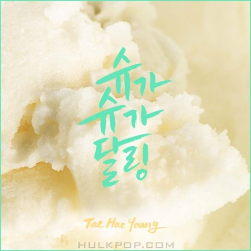 Tae Hae Young – SugarSugarDarling – Single
