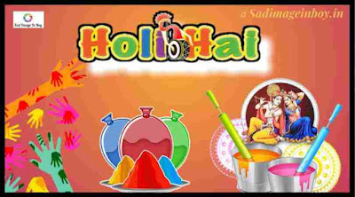 Happy Holi Images | when is holi in 2020, holi 2020 date in india