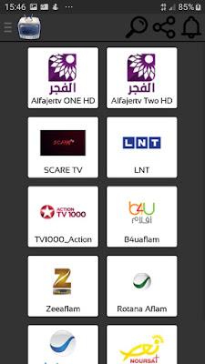 تحميل تطبيق SLAYER TV v1.6.apk لمشاهدة قنواتك وافلامك المفضلة اخر اصدار