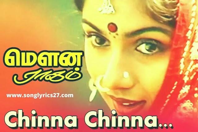 Roja | Chinna Chinna Aasai Lyrics In English, Hindi & Tamil