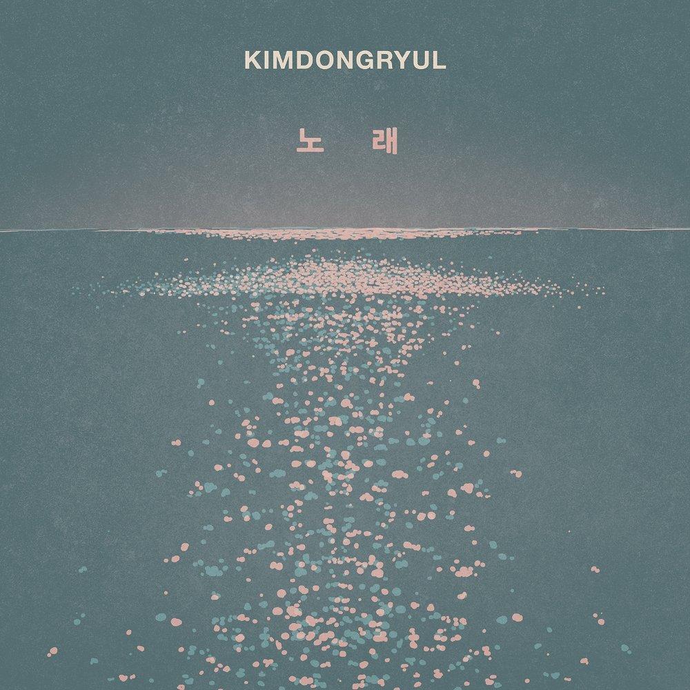 Kim Dong Ryul – Song – Single