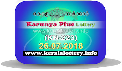 "KeralaLottery.info, ""kerala lottery result 26 7 2018 karunya plus kn 223"", karunya plus today result : 26-7-2018 karunya plus lottery kn-223, kerala lottery result 26-07-2018, karunya plus lottery results, kerala lottery result today karunya plus, karunya plus lottery result, kerala lottery result karunya plus today, kerala lottery karunya plus today result, karunya plus kerala lottery result, karunya plus lottery kn.223 results 26-7-2018, karunya plus lottery kn 223, live karunya plus lottery kn-223, karunya plus lottery, kerala lottery today result karunya plus, karunya plus lottery (kn-223) 26/07/2018, today karunya plus lottery result, karunya plus lottery today result, karunya plus lottery results today, today kerala lottery result karunya plus, kerala lottery results today karunya plus 26 7 18, karunya plus lottery today, today lottery result karunya plus 26-7-18, karunya plus lottery result today 26.7.2018, kerala lottery result live, kerala lottery bumper result, kerala lottery result yesterday, kerala lottery result today, kerala online lottery results, kerala lottery draw, kerala lottery results, kerala state lottery today, kerala lottare, kerala lottery result, lottery today, kerala lottery today draw result, kerala lottery online purchase, kerala lottery, kl result,  yesterday lottery results, lotteries results, keralalotteries, kerala lottery, keralalotteryresult, kerala lottery result, kerala lottery result live, kerala lottery today, kerala lottery result today, kerala lottery results today, today kerala lottery result, kerala lottery ticket pictures, kerala samsthana bhagyakuri"