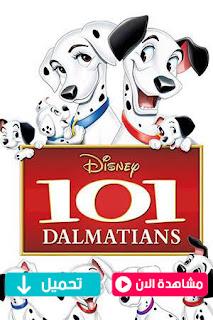مشاهدة وتحميل فيلم الكلاب المنقطة 101 Dalmatians  مترجم عربي