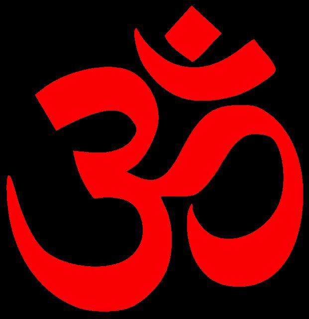 सूर्य चालीसा (Surya Chalisa in Hindi)