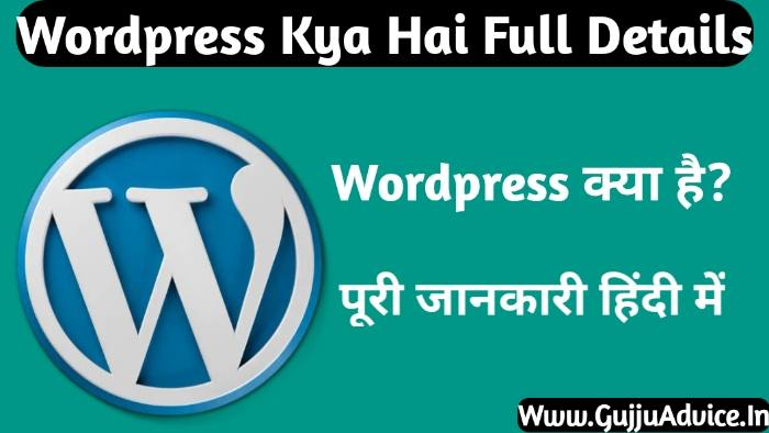Wordpress Ki Jankari Hindi me