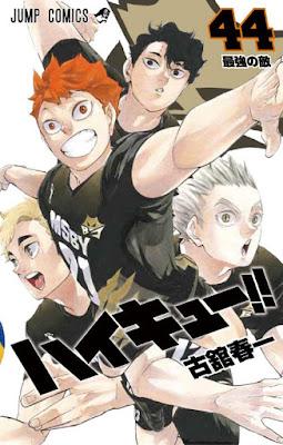 ハイキュー!! コミックス 44巻 | 古舘春一 | Haikyuu!! Manga | Hello Anime !