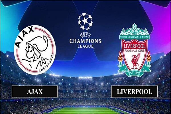 بث مباشر مباراة ليفربول وأياكس أمستردام