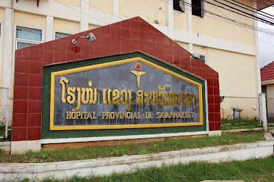 L'hôpital provincial de Savannakhet