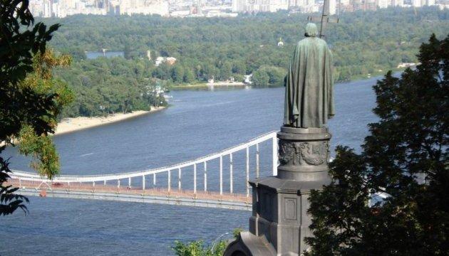 Пам'ятник князю Володимиру у Києві