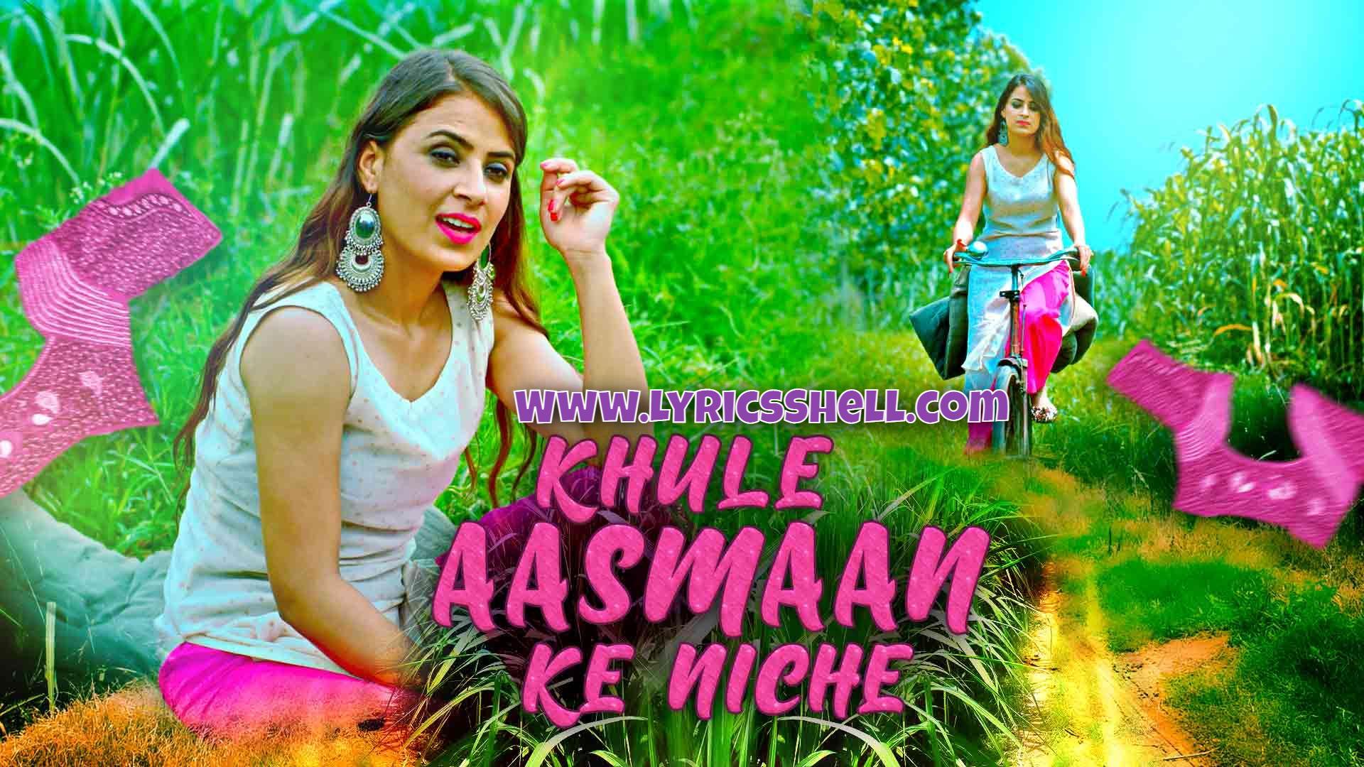 Khule Aasman Ke Niche (2021) Web Series Kooku Watch Online, Cast. All Episodes, Story
