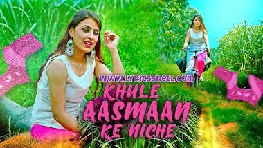 Khule Aasman Ke Niche (2021) Web Series Kooku Watch Online, Cast, All Episodes, Story
