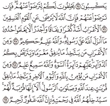 Tafsir Surat At-Taubah Ayat 96, 97, 98, 99, 100