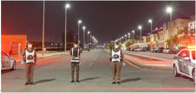 عزل حي الأثير بمدينة الدمام