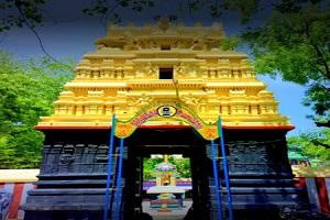 Somasila Temple Nellore