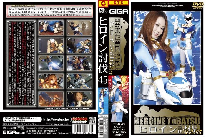 TBB-45 Heroine Suppression Vol. 45