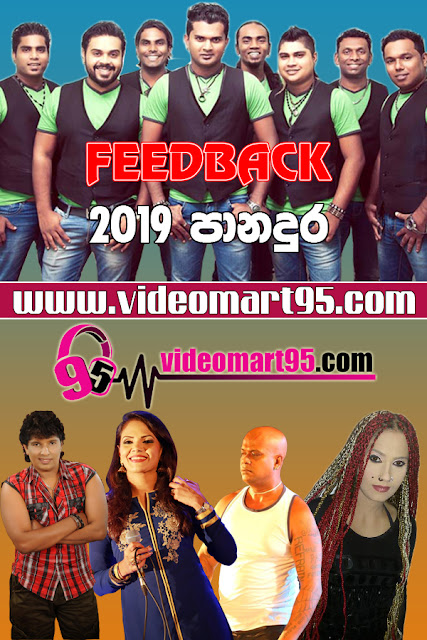 FEEDBACK LIVE IN PANADURA 2019