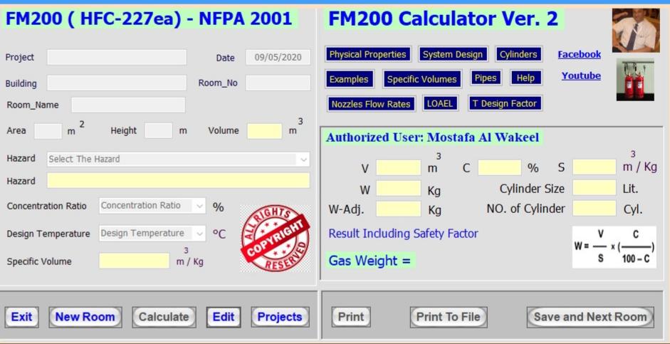 برنامج حسابات وتصميم نظام مكافحة الحريق بال fm 200