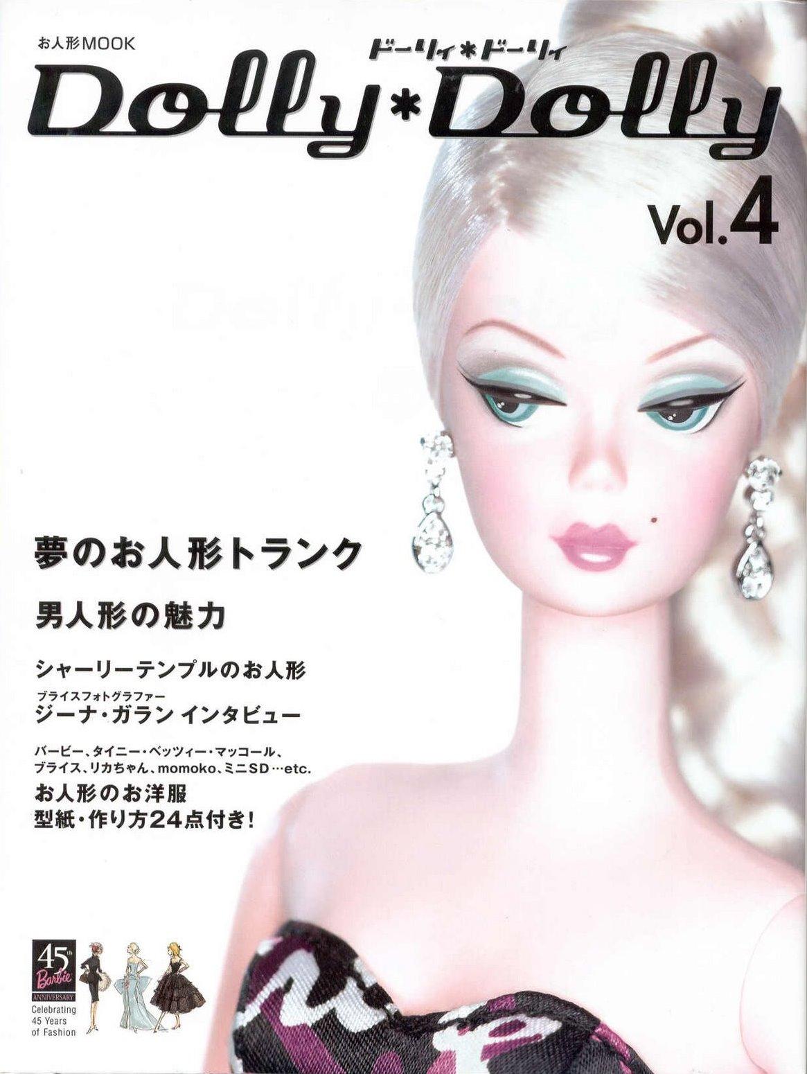 Dolly*Dolly Barbie vol 4- Revista Moldes De Roupas Para Bonecas