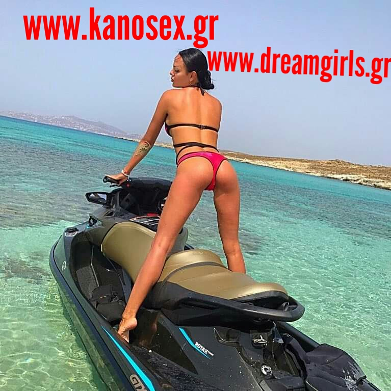 Escort  girl in Athens