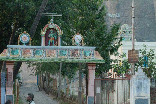 Sri Abhayavaradha Anjaneya Temple Entrance Arch