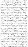 best urdu story | hearttuching story