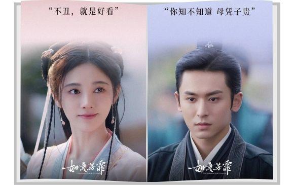 Kemistri Ju Jingyi dan Zhang Zhehan dalam dracin blooms at ruyi pavilyun