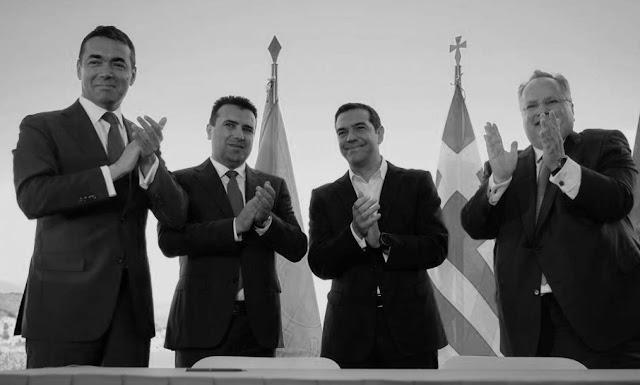 Λόγοι ακύρωσης της συμφωνίας των Πρεσπών