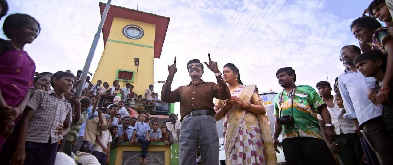 EVEKK – official trailer _ Ganapathy Balamurugan _ Goundamani _ Soundararaja