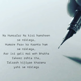 best-shayari-of-rahat-indori-in-hindi