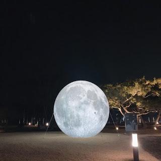 Jungangtap Park