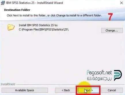 تثبيت التحليل الاحصائي spss للكمبيوتر ويندوز 7